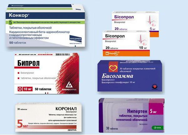 современные препараты от паразитов в организме человека