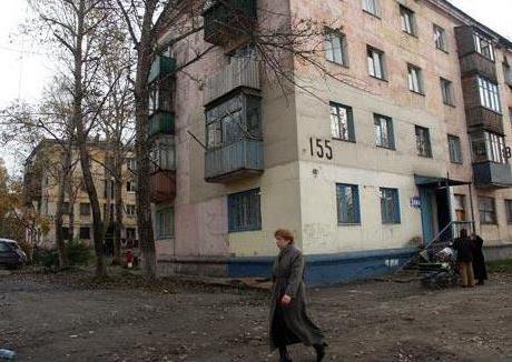 На вопрос Какие документы для приватизации квартиры?