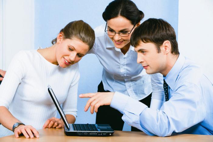 задачи и принципы бухгалтерского учета
