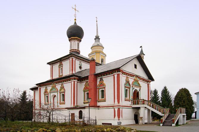 Kolomna Russia