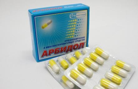 детские противовирусные препараты недорогие но эффективные
