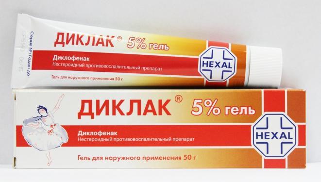 ультрафлекс инструкция по применению цена отзывы аналоги - фото 6