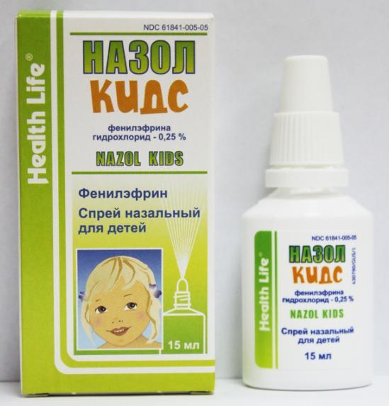 Назол детский при беременности