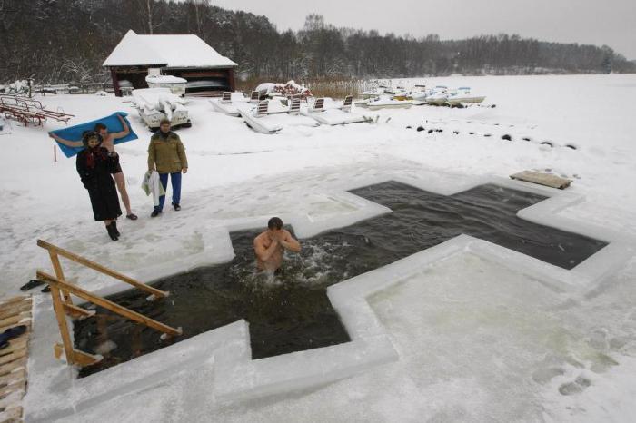 Крещенское купание в проруби