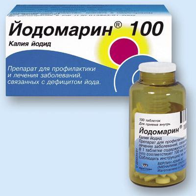 йодомарин 100 инструкция по применению цена отзывы - фото 6