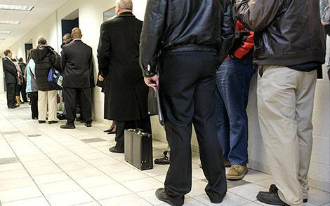 Скрытая безработица плюсы и минусы