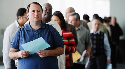 скрытая безработица примеры