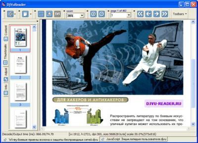 how to open djvu format files