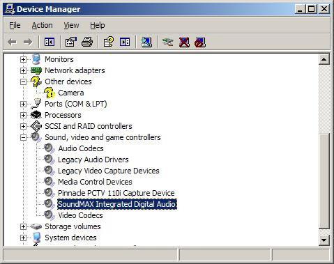 Мультимедиа аудиоконтроллер: общие понятия и решение проблем со звуком