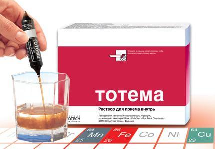 эффективные препараты от паразитов организме