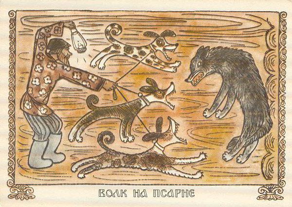 примеры аллегории в русском языке