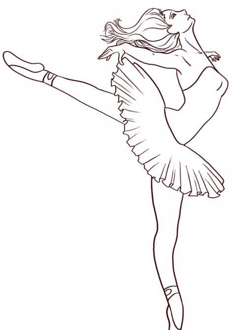 Как нарисовать  для балерины