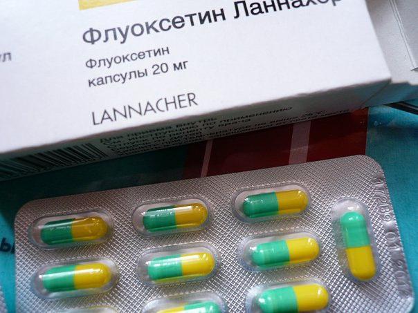 Флуоксетин ланнахер 0,02 n20 капс цена 134 руб. , купить в.