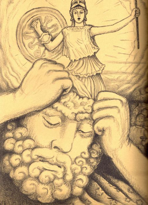 Мифы про афины