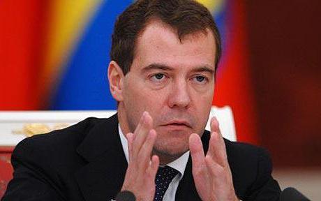 Medvedev biography Dmitry Anatolievich parents