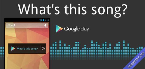 Google поиск музыки по звуку