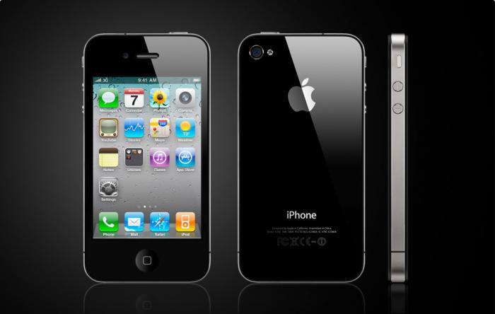 smartsowet.ru - 5 Как iphone отформатировать