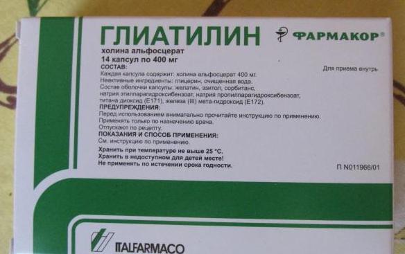 gliatilin for children