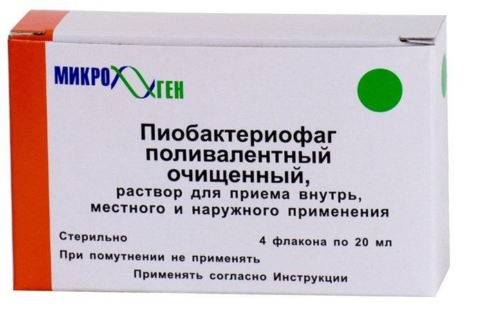 Бактериофаг Стафилококковый Жидкий Инструкция