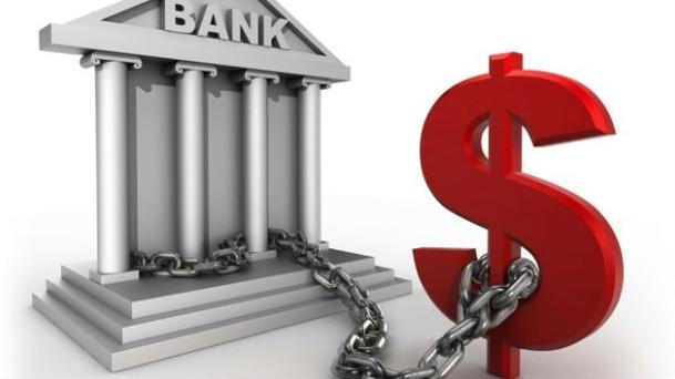 Как узнать долг по кредиту