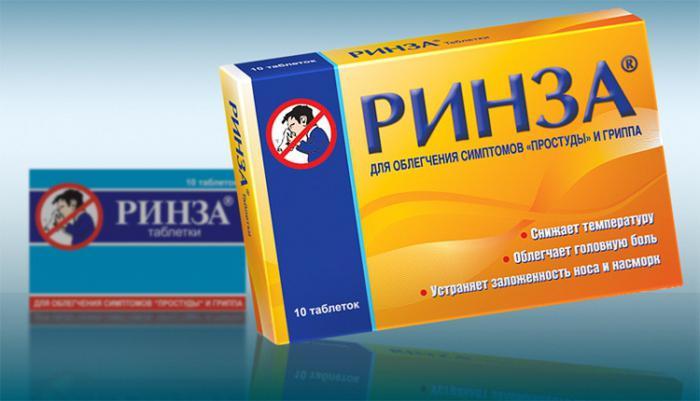 лекарство от диабета сиофор цена
