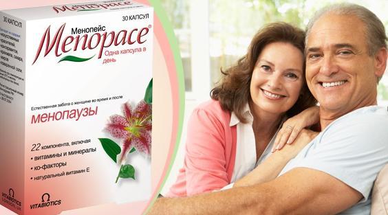 Menopace Plus Инструкция - фото 10