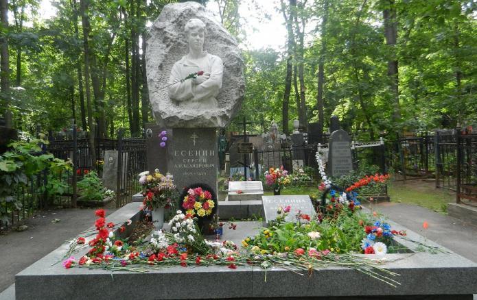 ваганьковское кладбище могилы знаменитостей фото