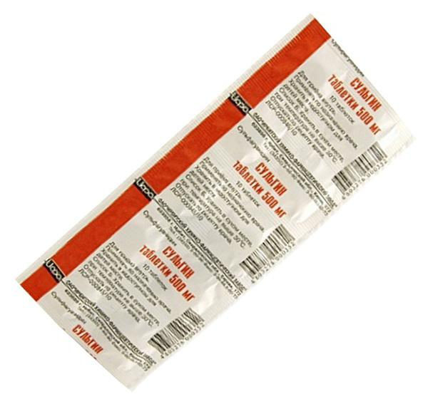 таблетки от поноса сульгин