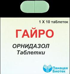 Препарат Гайро Инструкция - фото 9