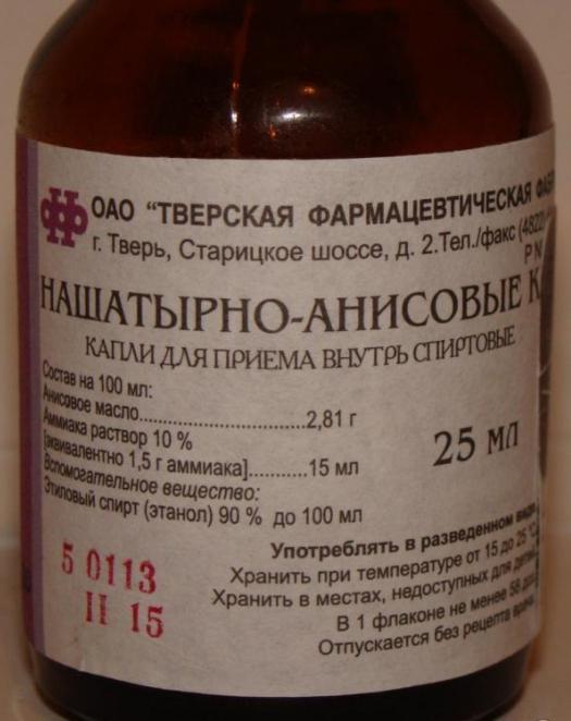 Инструкция по хранению спирта этилового