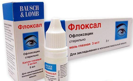 Флоксал Глазные Капли Инструкция Цена В Украине - фото 6