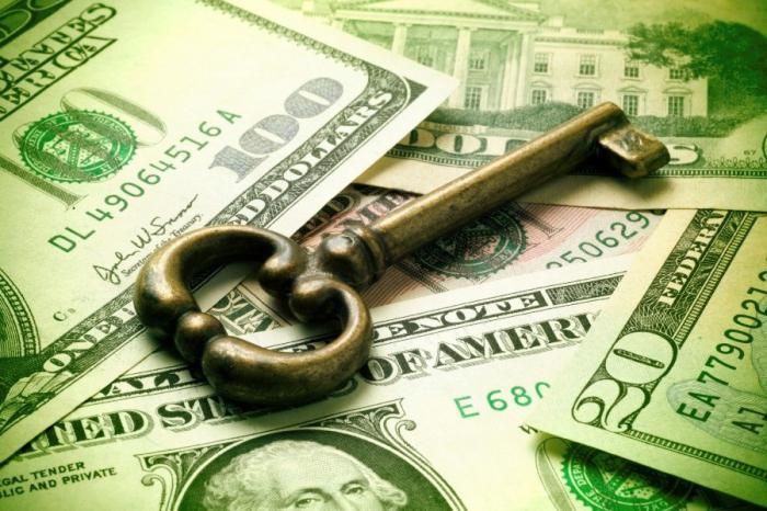 Рублёвые вклады в банках москвы