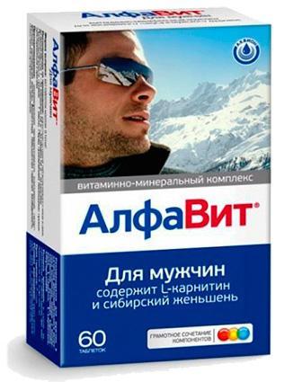 витамины футарк для мужчин