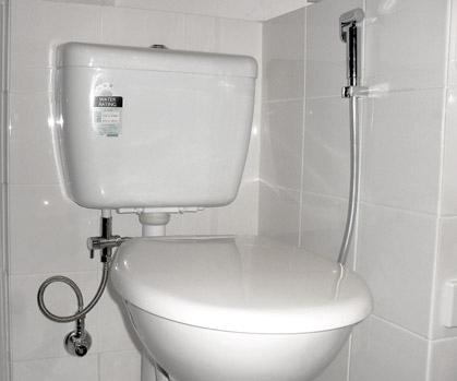 built-in hygienic shower in the toilet