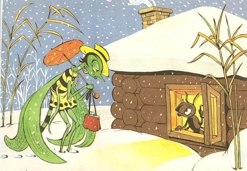 Картинки стрекозы и муравья из басни крылова