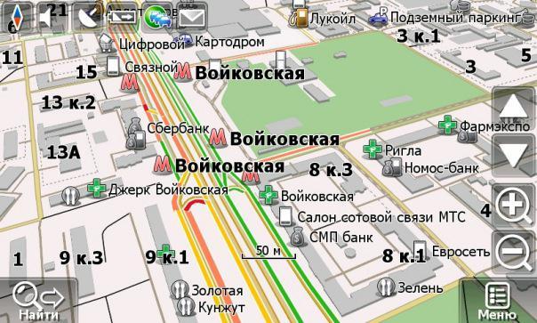 Карты навител 9.9.2 для андроид