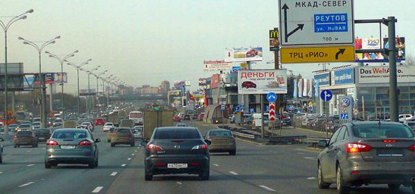 length of Moscow Ring Road