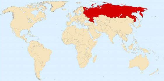экономико-географическое положение России