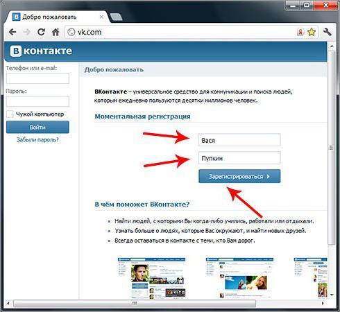 Как создать веб сайт в контакте