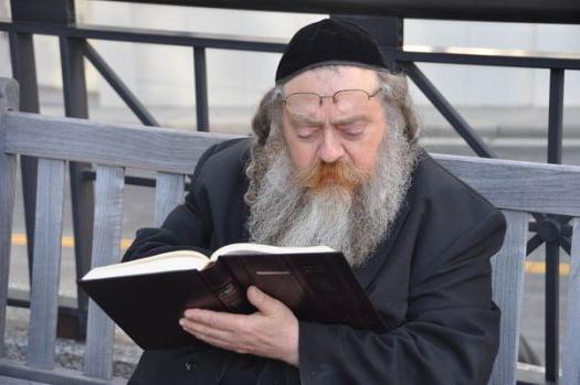 god of the jews