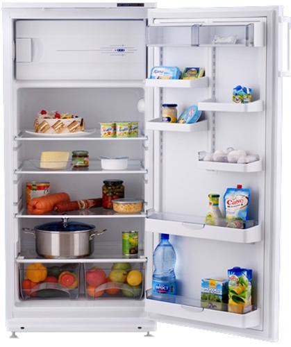 atlas refrigerator scheme