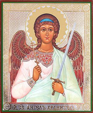 icon of saint cyril guardian angel
