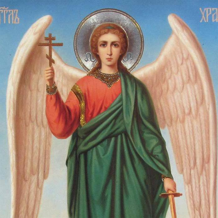 icon guardian angel value