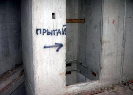 Телефон поликлиники в тольятти на шлюзовом