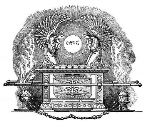 the ark of the new testament