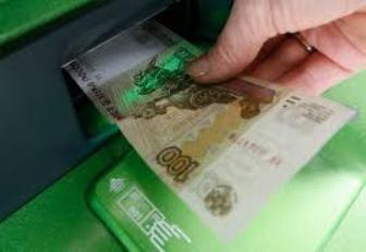 Изображение - Как закинуть наличные деньги на карту сбербанка через банкомат 734006