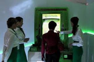 Изображение - Как закинуть наличные деньги на карту сбербанка через банкомат 734007