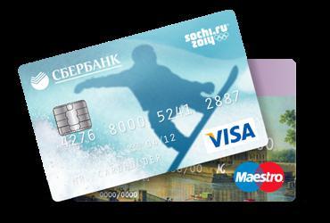 Изображение - Как закинуть наличные деньги на карту сбербанка через банкомат 734008