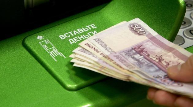 Изображение - Как закинуть наличные деньги на карту сбербанка через банкомат 734009