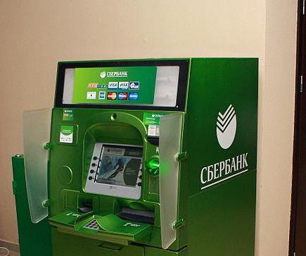 Изображение - Как закинуть наличные деньги на карту сбербанка через банкомат 734285